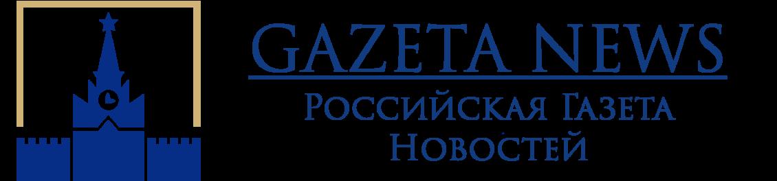 Российская Газета Новостей